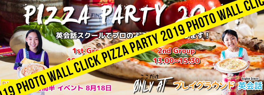 Pizza Party 2019